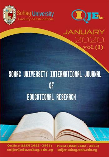 Sohag University International Journal of Educational Research